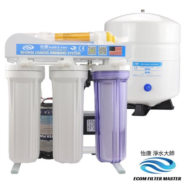 【怡康】單純麥飯石六道櫥下型 RO淨水機(RO6momo購物頻道30)