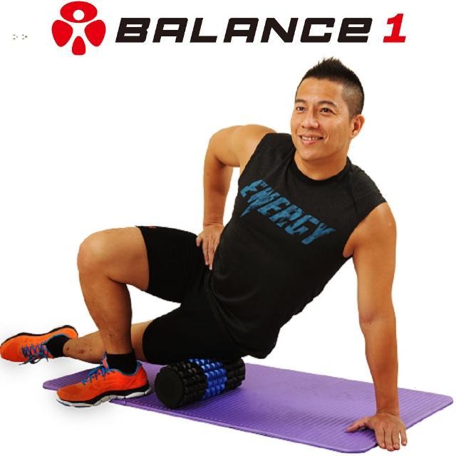【BALANCE 1】瑜珈滾輪-更換momo台客服電話式冷熱敷袋(台灣製造-專利證書)