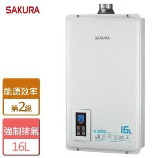 【櫻花】SH-1670F(浴SPA16L數位恆溫熱水器)