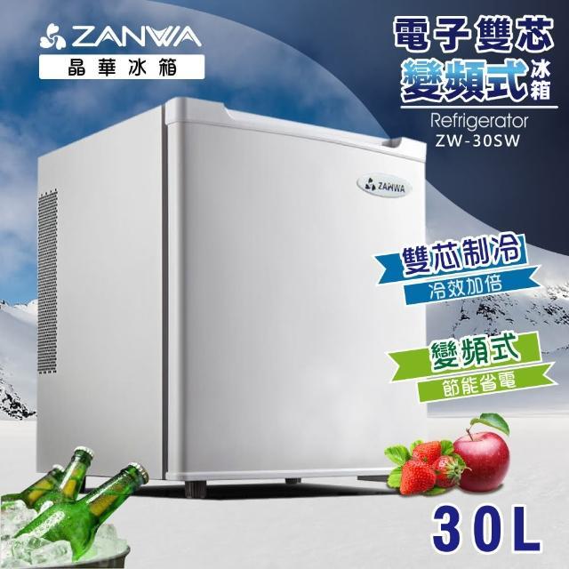 【ZANWm0m0電視購物A晶華】電子雙芯變頻式冰箱(CLT-30AS)