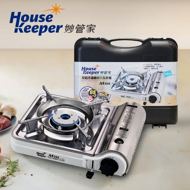 【勸敗】MOMO購物網【妙管家】M566 雙焰不鏽鋼輕巧爐/卡式爐(卡式爐)效果好嗎momo購物網台