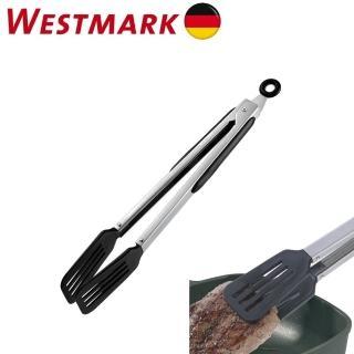 【德國WESTMARK】多功能調理夾(可耐熱至200°C)