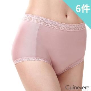 【矜蘭妃】100%蠶絲42針高密度高腰三角內褲組