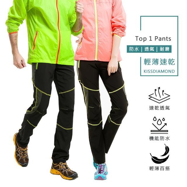 【KissDiamond】3D頂級防momo購買網潑水防曬速乾褲(男女款多色可選XS-3XL)