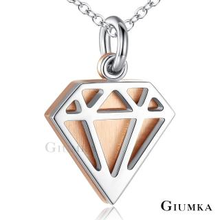 【GIUMKA】項鍊 鑽石 德國珠寶白鋼 名媛淑女款MN5209(玫金款)