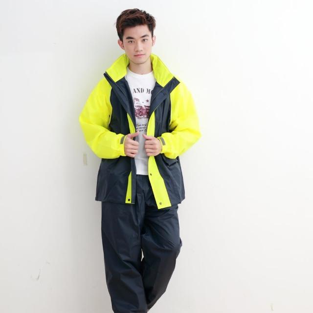 【momo tv購物台BrightDay君邁雨衣】風動兩件式風雨衣(機車雨衣、戶外雨衣)