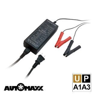 【AutoMaxx】SBC-5A 智慧型12V電池專用電瓶充電器((BSMI認證) ( 防反接))