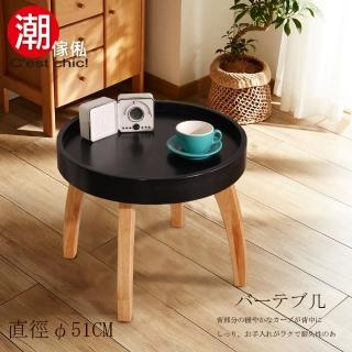 【潮傢俬】雙城故事木質小圓几(直徑51cm)