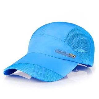 【活力揚邑】防曬輕薄涼感吸濕排汗透氣速乾棒球帽鴨舌帽-潮流寶藍