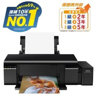【EPSON】L805 六色Wi-Fi高速CD連續供墨印表機