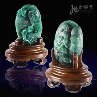【金郁豐】天然極品翡翠藍寶雕件(2款擇一)