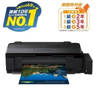 【EPSON】L1800 A3六色單功能連續供墨印表機