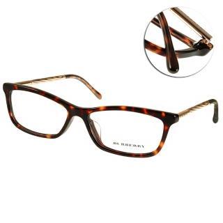 【BURBERRY眼鏡】氣質小框款(琥珀-金#BU2190F 3002)