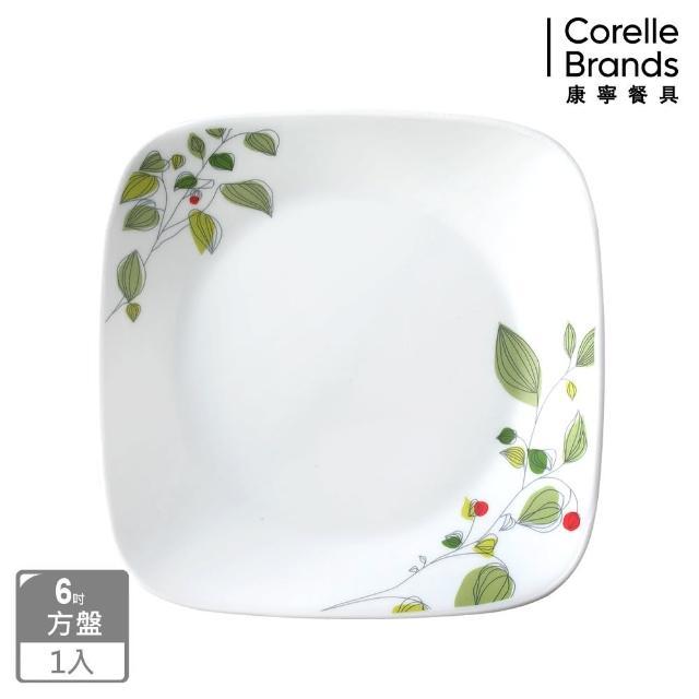 【美國momo客服康寧 CORELLE】6吋方盤-綠野微風(2206)