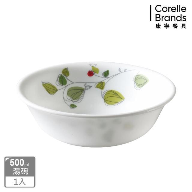 【美國康寧 連黏樂CORELLE】500ml湯碗-綠野微風(418)