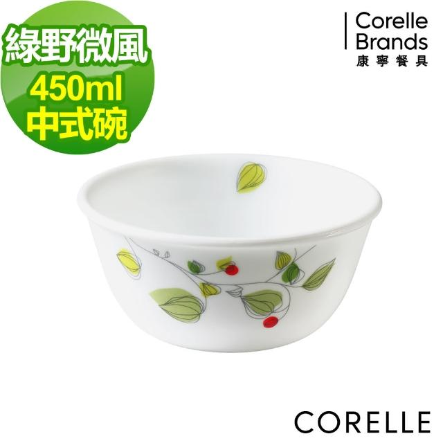 【美國康寧 富邦momo台客服電話CORELLE】450ml中式碗-綠野微風(426)