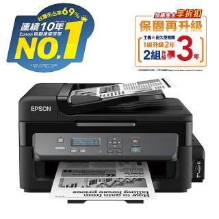 【EPSON】M200 黑白高速網路6合1連供複合機