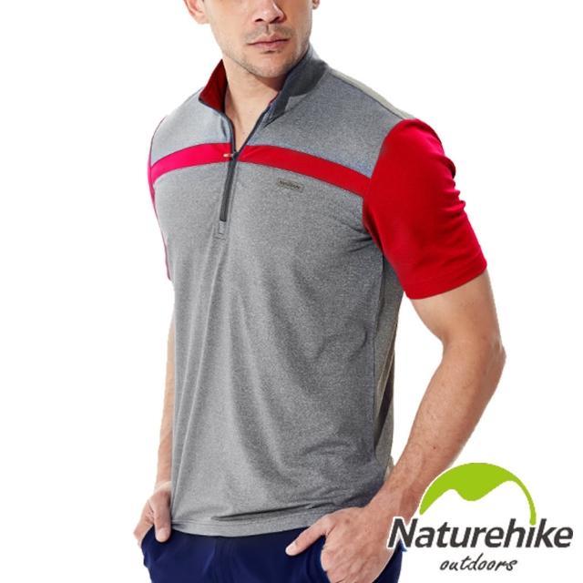 【部落客推薦】MOMO購物網【Naturehike】防靜電立領短袖排汗衣(男款-紅灰色)價格momo 抽獎