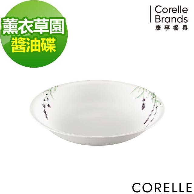 【美國康寧 CORELLE】薰衣草園醬油碟(40momo拖把5)