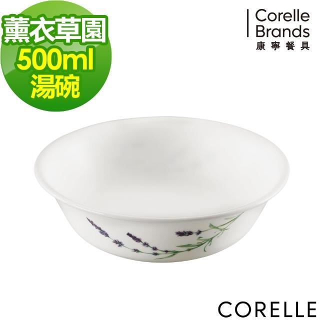 【美國康寧 COR除濕盒ELLE】薰衣草園500ml湯碗(418)