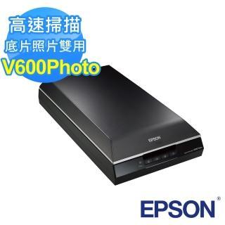 【EPSON】Perfection 掃瞄器(V600 Photo)