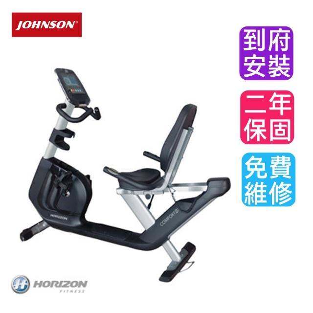 【好物推薦】MOMO購物網【HORIZON】Comfort R7-02 斜臥式健身車效果好嗎富邦momo購物網電話