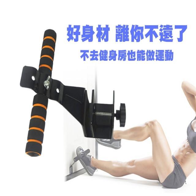 【開箱心得分享】MOMO購物網【ENNE】家用門框仰臥起坐健身器好用嗎富邦momo購物網