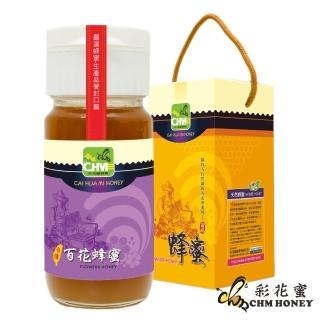【彩花蜜】台灣嚴選-百花蜂蜜700g