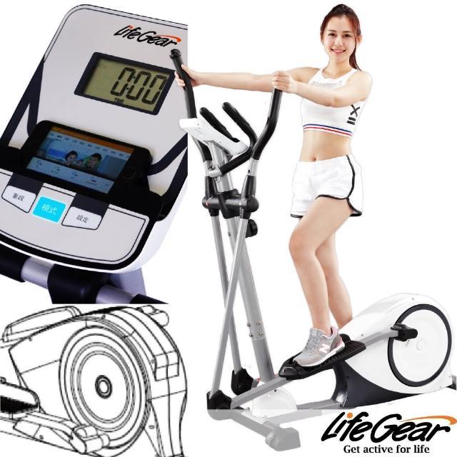 【真心勸敗】MOMO購物網【來福嘉 LifeGear】93800N 8KG飛輪磁控橢圓機(交叉訓練/滑步機/漫步機)哪裡買富邦購物網站