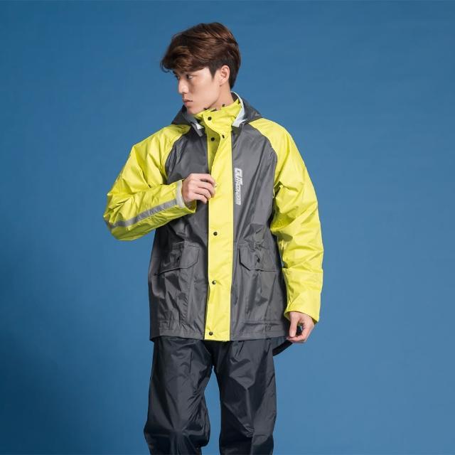 【好物分享】MOMO購物網【BrightDay君邁雨衣】藏衫罩背背款-大人背包兩件式風雨衣(機車雨衣、戶外雨衣)開箱momo台