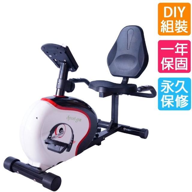 【網購】MOMO購物網【Sport-gym】-磁性控制臥式懶人健身車  不傷膝蓋-有效嗎momo旅遊台