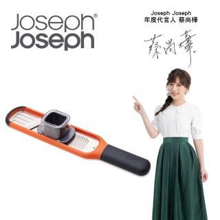【Joseph Joseph 英國創意設計餐廚】二合一迷你研磨器(20048)