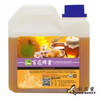 【彩花蜜】台灣嚴選-百花蜂蜜1200g