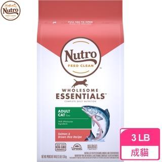 【Nutro美士】特級成貓-鮭魚+糙米3LB(貓飼料)