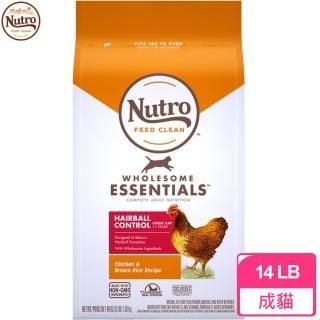 【Nutro美士】成貓強效化毛-雞肉+糙米14LB(貓飼料)