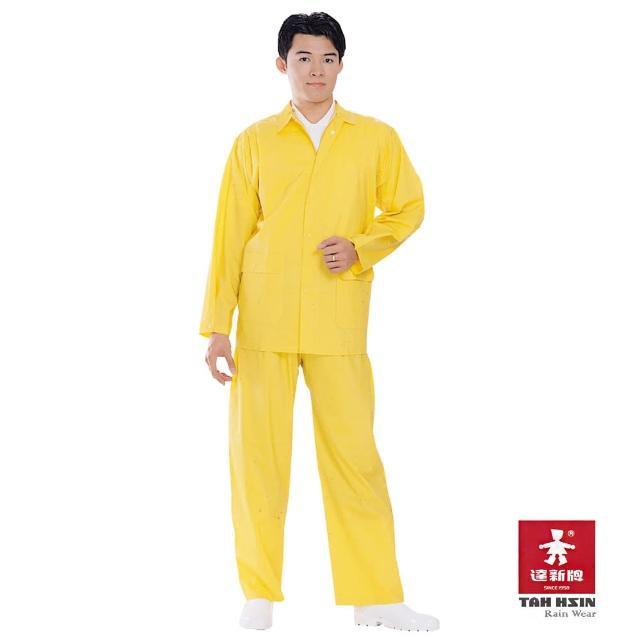 【開箱心得分享】MOMO購物網【達新牌】0.25PVC拉鍊型兩件式雨衣評價momo網頁