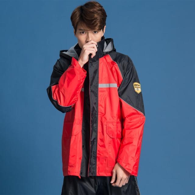 【BrightDay君邁雨衣】悍動兩件式風雨衣(momo臺機車雨衣、戶外雨衣)