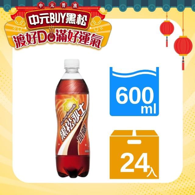 momo網路客服【黑松】加鹽沙士600mlx24入(黑松加鹽沙士)