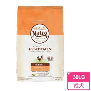 【Nutro美士】超級成犬-雞肉+糙米+燕麥30LB(犬飼料)