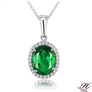 【禾美珠寶】綠之寶天然祖母綠鑽墜YS090(18K)