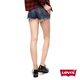 【Levis】501 中腰牛仔短褲 / 排釦 / 不收邊