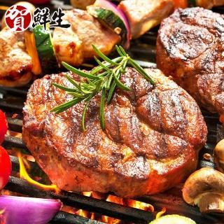 【賀鮮生】紐西蘭熟成沙朗牛排10片(100g/片)
