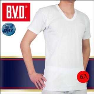 【BVD】時尚型男保暖中厚V領吸濕發熱衣-2件組(隨機取色)