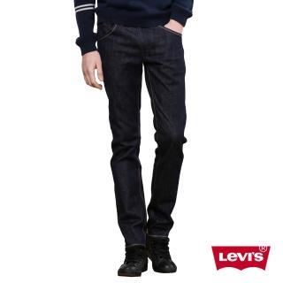 【Levis】511 經典原色修身窄管丹寧牛仔褲