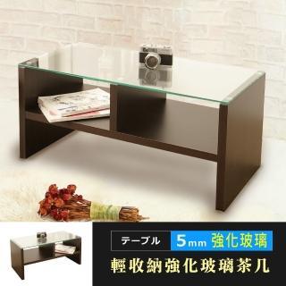 【Akria】簡單時尚收納茶几桌(純淨白/胡桃木)