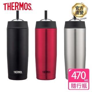 【THERMOS 膳魔師】不鏽鋼真空吸管隨行瓶0.47L(TS403)