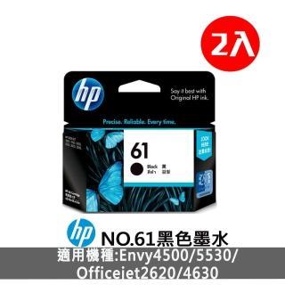 【HP】NO.61 原廠墨水匣超值組合包(2黑)