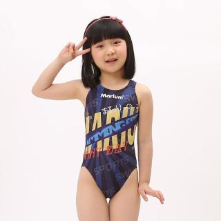 【≡MARIUM≡】小女競賽型泳裝(MAR-6002WJ)