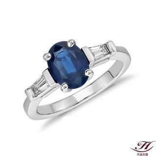 【禾美珠寶】擁抱愛情天然藍寶石鑽戒YS098(18K)