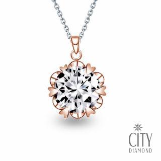 【City Diamond引雅】巴黎花都30分鑽墜(玫瑰金)